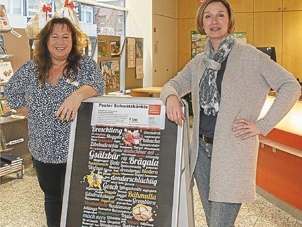 Net Gschompfa Isch Globt Gnuag Stadt Ludwigsburg
